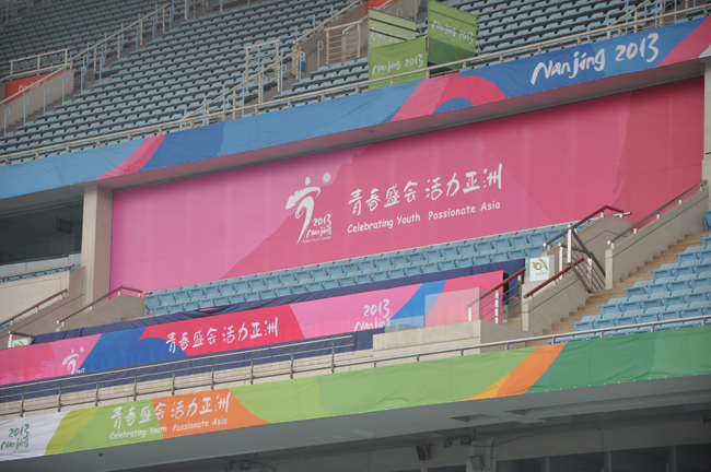 南京会议会展策划服务