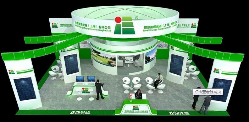 南京会展策划搭建公司