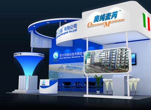 南京会展策划布置服务公司哪家便宜