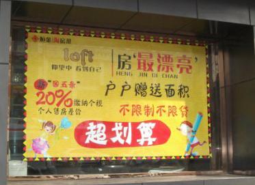 香港电影海报喷绘墙