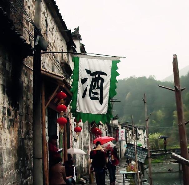 中国古代广告趣谈