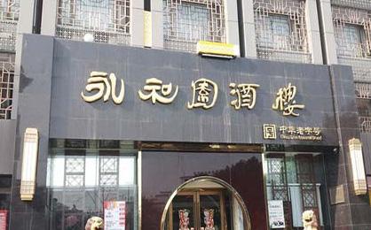 酒店门头广告设计要点-南京广告公司资讯