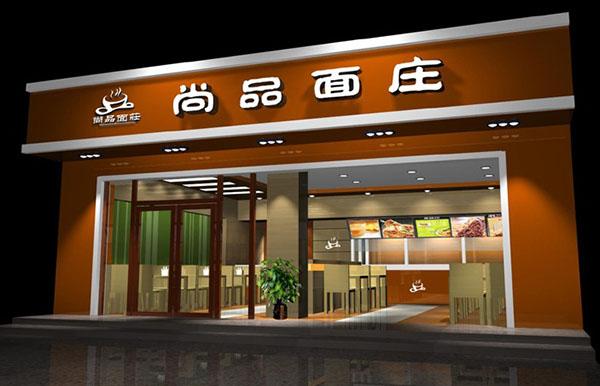 集團資訊_商場,店面門頭都適合什么樣的廣告發光字-南京廣告集團資訊